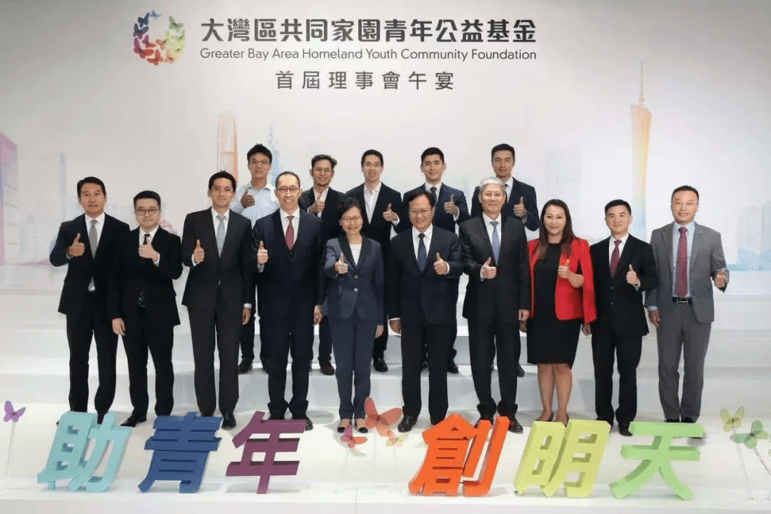 Helping Youth, Creating Tomorrow – Calvin Choi Attended the first Council Committee Luncheon of the Greater Bay Area Homeland Youth Community Foundation, Gathering Young Leaders from Various Fields to Help Hong Kong Youth Realize Dreams