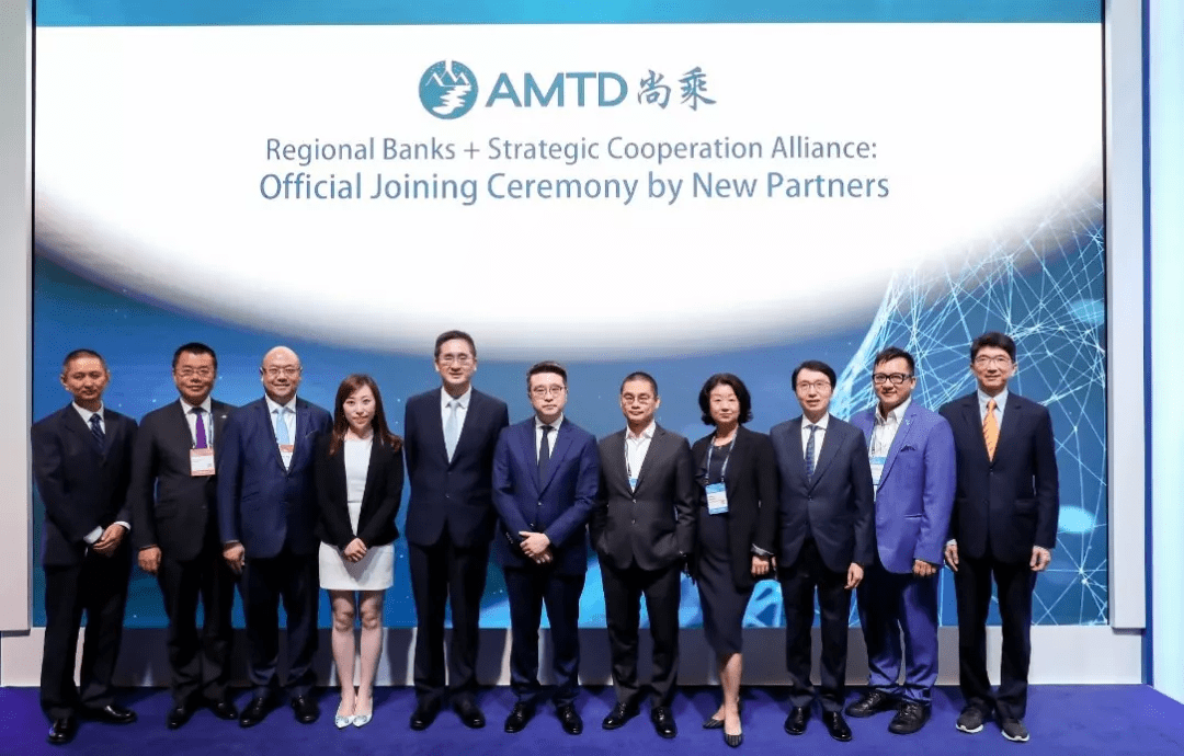 #HKFintech2019 Vol.6 | New Partners to the Regional Banks + Strategic Cooperation Alliance: East West Bank and Airstar Bank