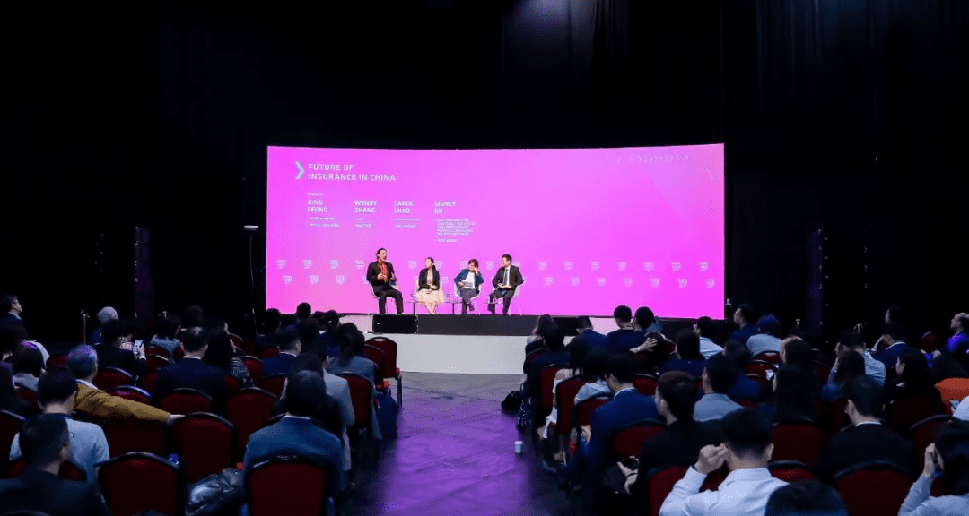 #HKFintch2019 Vol.7   The Growing Trend of Chinese Insurance Industry in the Post-Digital Era