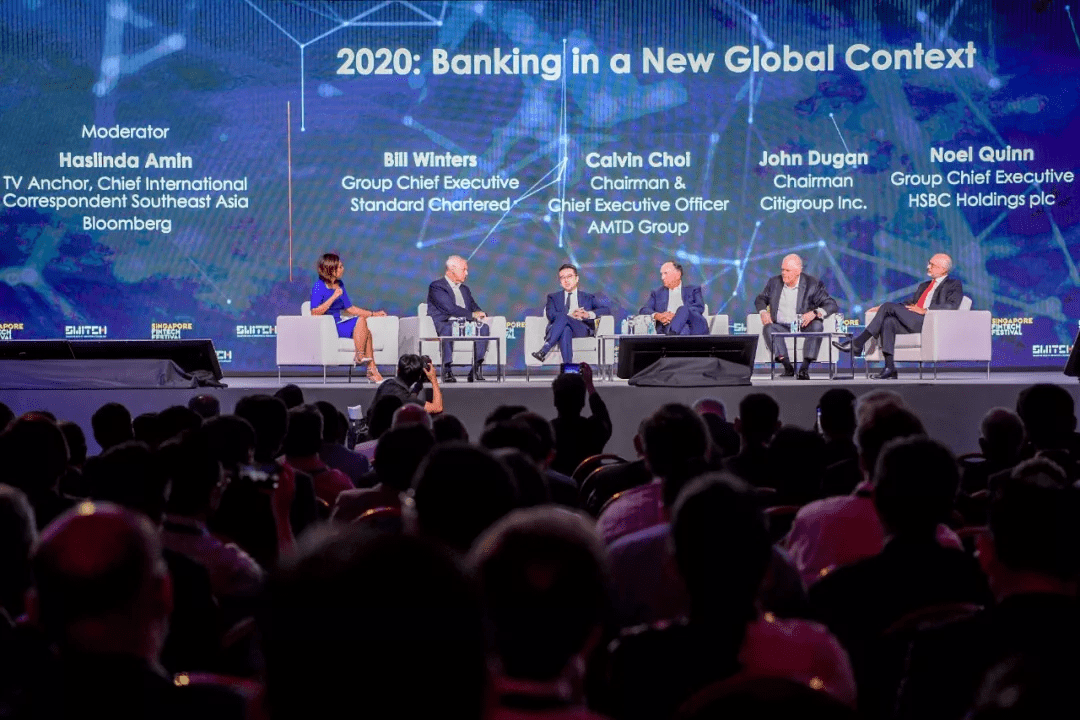 #AMTD x SFF Vol.1 | Calvin Choi, with Citi, HSBC, Standard Chartered and DBS Global CEO, Discussed Banking in a New Global Context