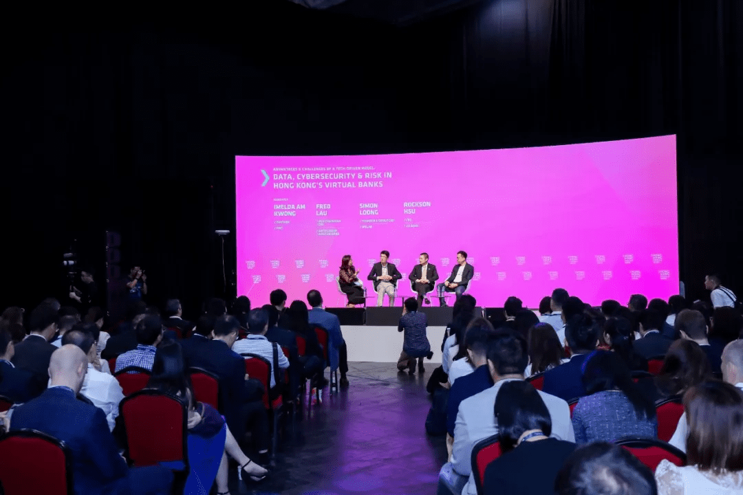 #HKFintech2019 Vol.10 | Data, Cybersecurity & Risk in Hong Kong's Virtual Banks