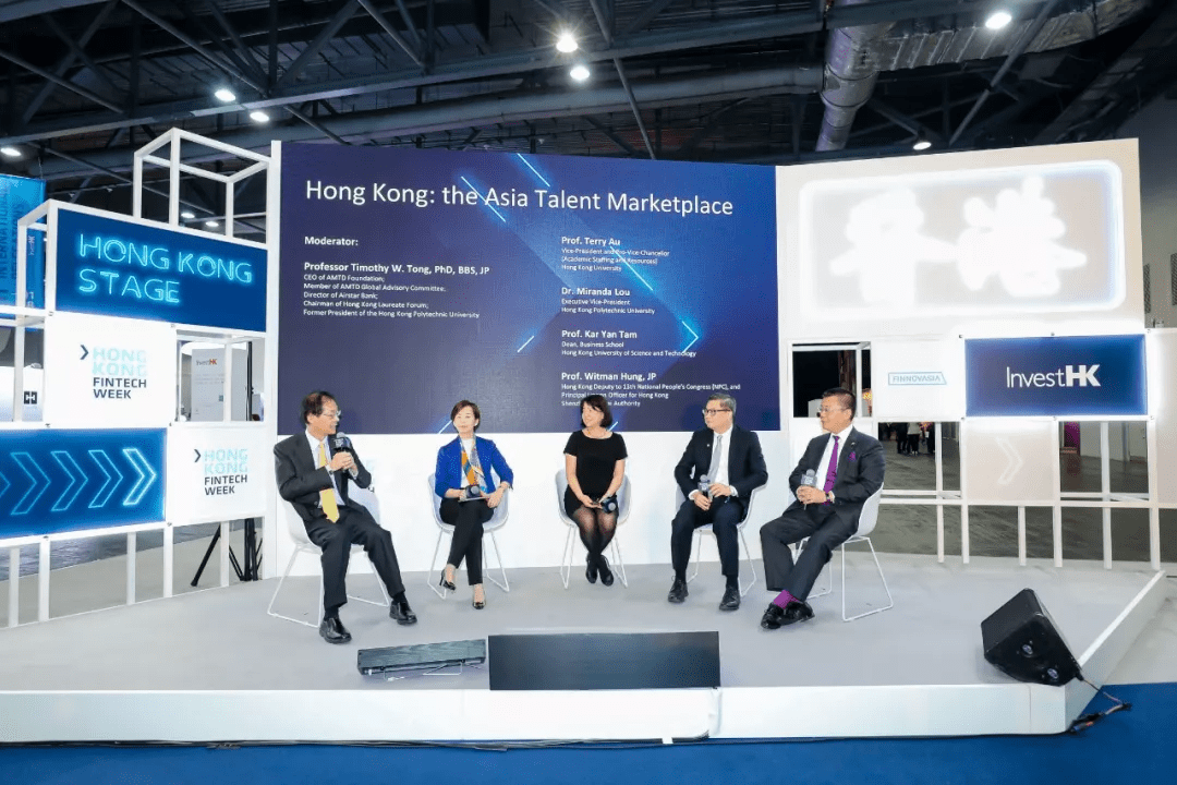 #HKFintech2019 Vol.11 | The Challenges of Asian Talent Centers and Corresponding Counter Measures