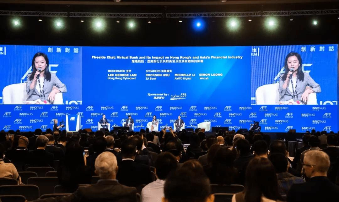 Asian Financial Forum | Michelle Li, CEO of AMTD Digital: Unleashing Fintech Creativity