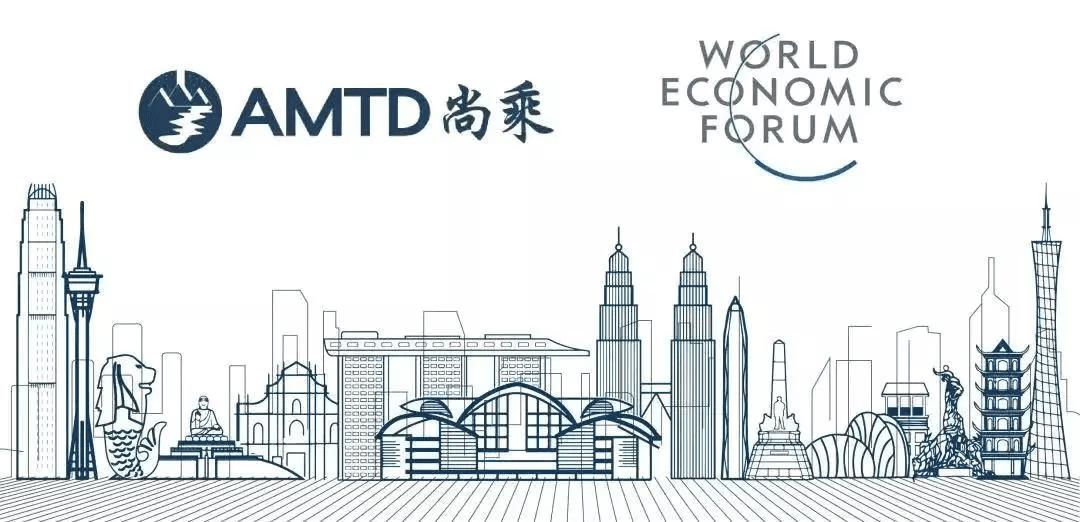AMTD x Davos 2020 | Jan.21 Highlights Recap