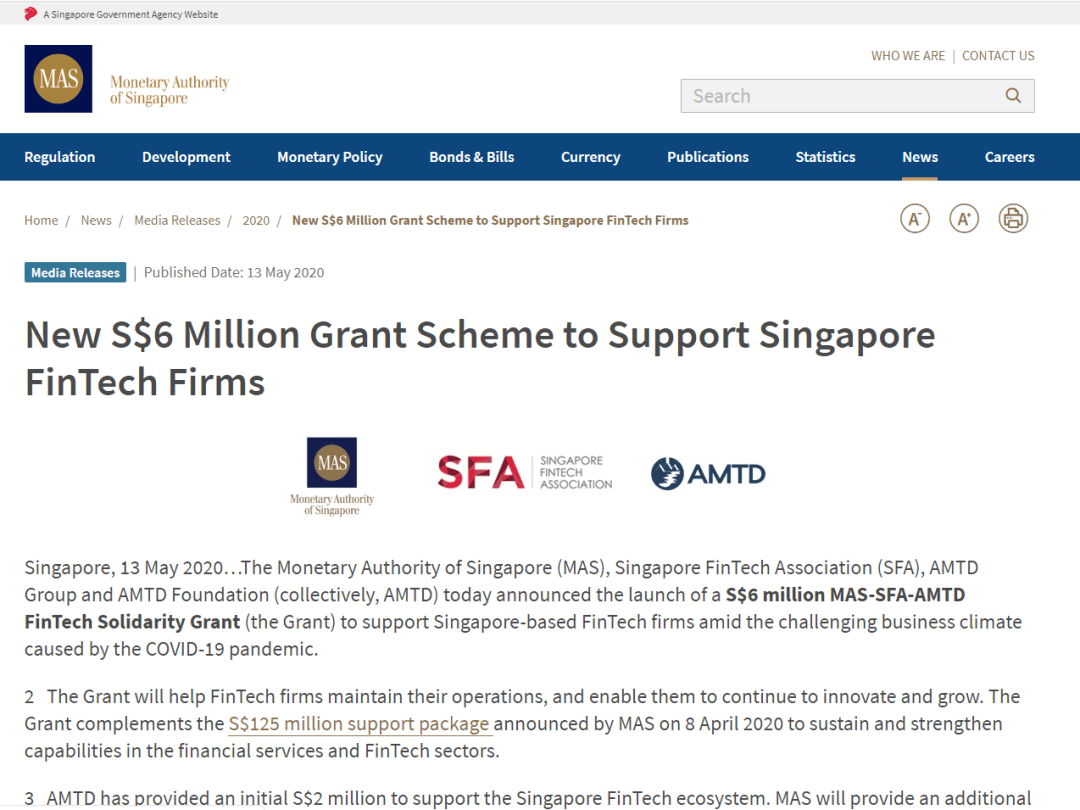 New S$6 Million Grant Scheme to Support Singapore FinTech Firms
