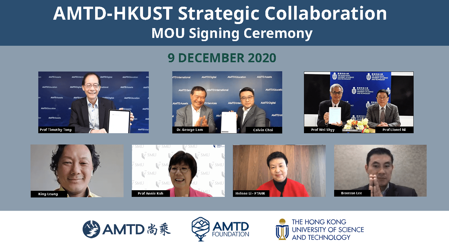AMTD News | AMTD's strategic collaboration with HKUST is sealed to focus on grooming the next generation of digital and innovation leaders to connect the Greater Bay Area with South East Asia