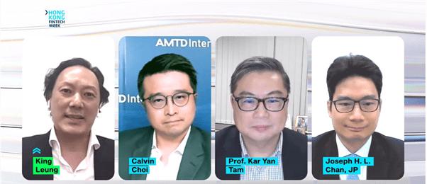 HK Fintech 2020   Roadmap of FinTech Talent Development