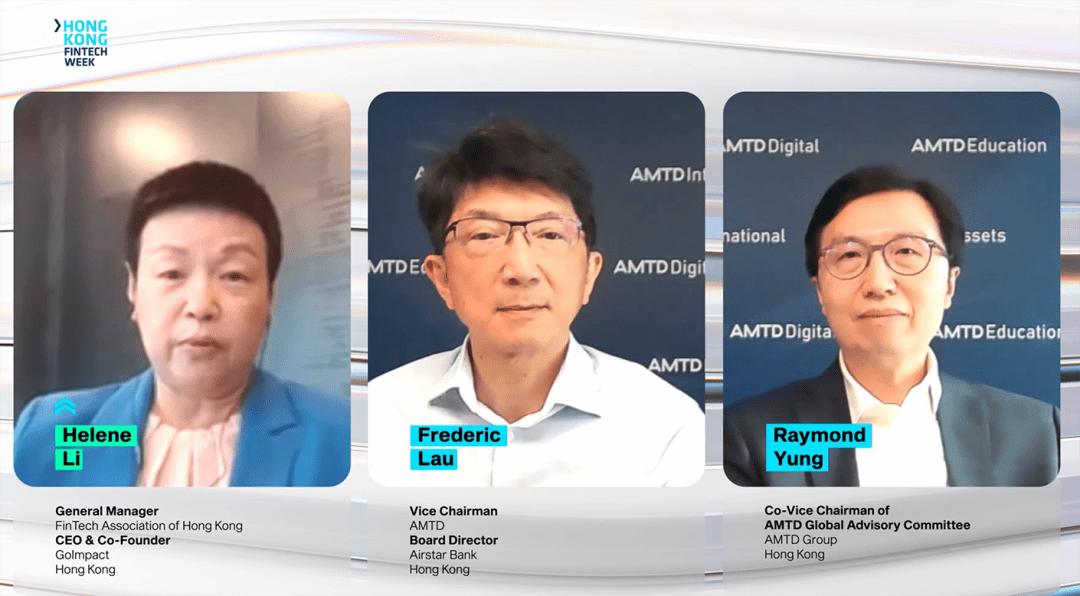 HK FinTech 2020 | Airstar – Hong Kong Virtual Bank Series