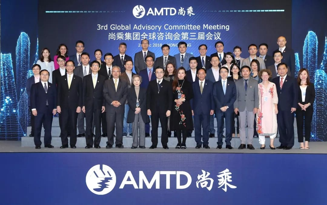 GAC Series – 1 of 3   3rd AMTD Global Advisory Committee (GAC) was successfully held, jointly creating a smart homeland in Greater Bay Area