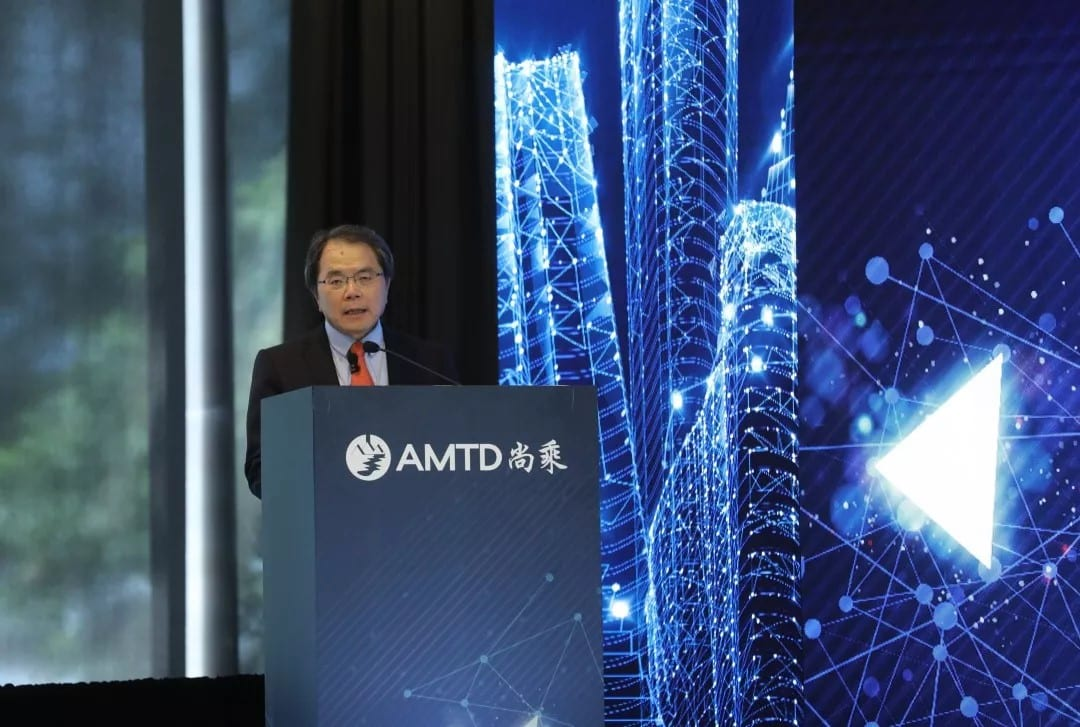 """GAC Series – 2 of 3  Keynote Speech by Francis Leung: Greater Bay Area's development will bring countless opportunities to Hong Kong, """"I am happy and proud to be a member of AMTD Group """""""