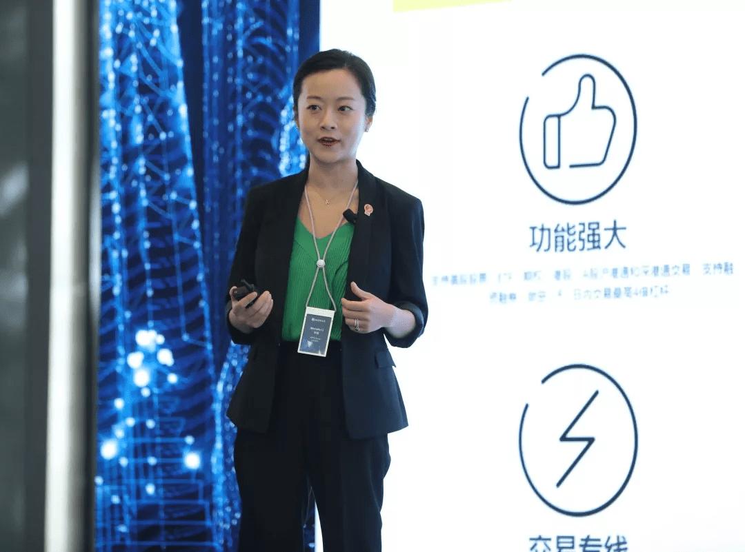 GAC Series – 3 of 3  Keynote Speech by Michelle Li: Global FinTech Vision and AMTD SpiderNet