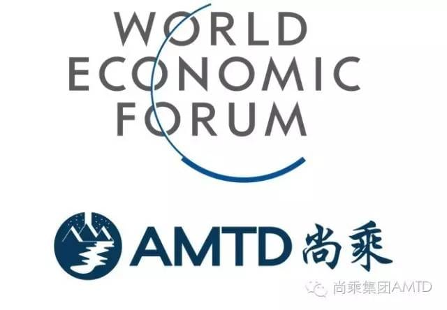 AMTD Group announces to be the World Economic Forum Industry Partner and has been invited to attend the 2016 Davos Summit in Tianjin