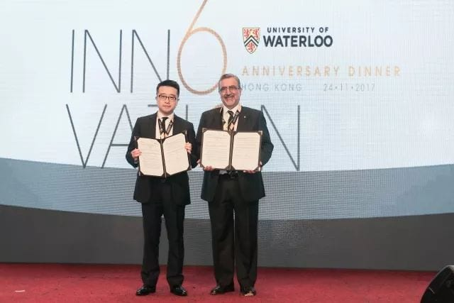 AMTD signs a strategic partnership agreement with University of Waterloo to jointly establish University of Waterloo-AMTD Innovation Hub promoting technological innovation side by side