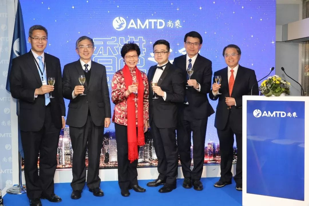 """Davos Focus 