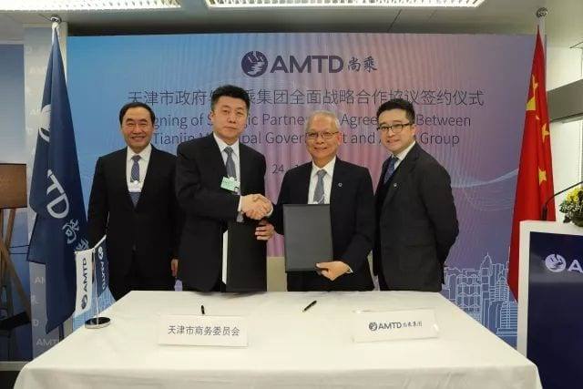 Davos Focus | AMTD and Tianjin Municipal signed an agreement of strategic cooperation. Deputy Mayor of Tianjin, Mr. Zhao Hai-shan visited AMTD Corporate Centre in Davos with the delegate