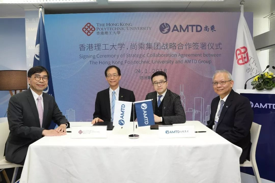 Davos Focus | AMTD and Hong Kong Polytechnic University co-signed an agreement of strategic cooperation to further the research and development, training and knowledge exchange in the field of FinTech