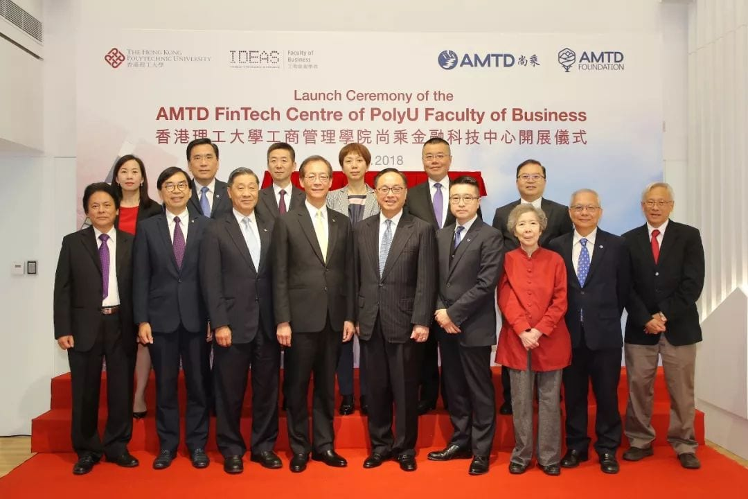 The Hong Kong Polytechnic University (PolyU), AMTD Group Company and AMTD Foundation jointly launch Hong Kong's first university-industry collaborated Financial Technology (FinTech) centre