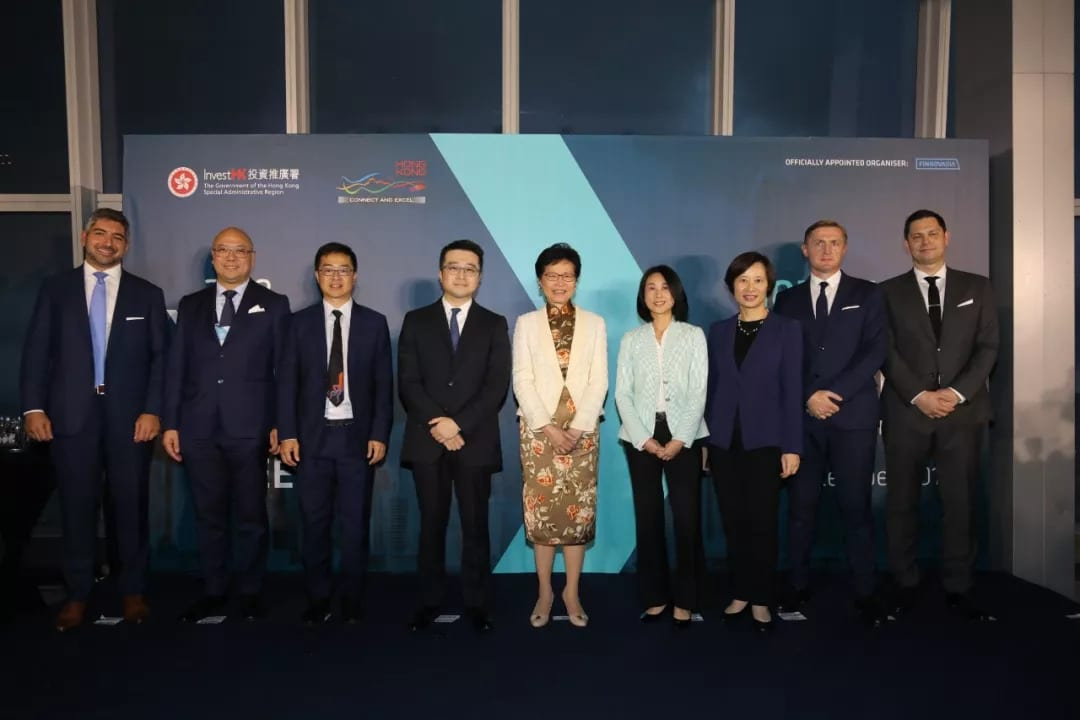 Carrie Lam attended Hong Kong Fintech Week launch ceremony; Calvin Choi, Chairman and President of AMTD Group, the exclusive strategic partner of Hong Kong Fintech Week, was also invited as the officiating guest