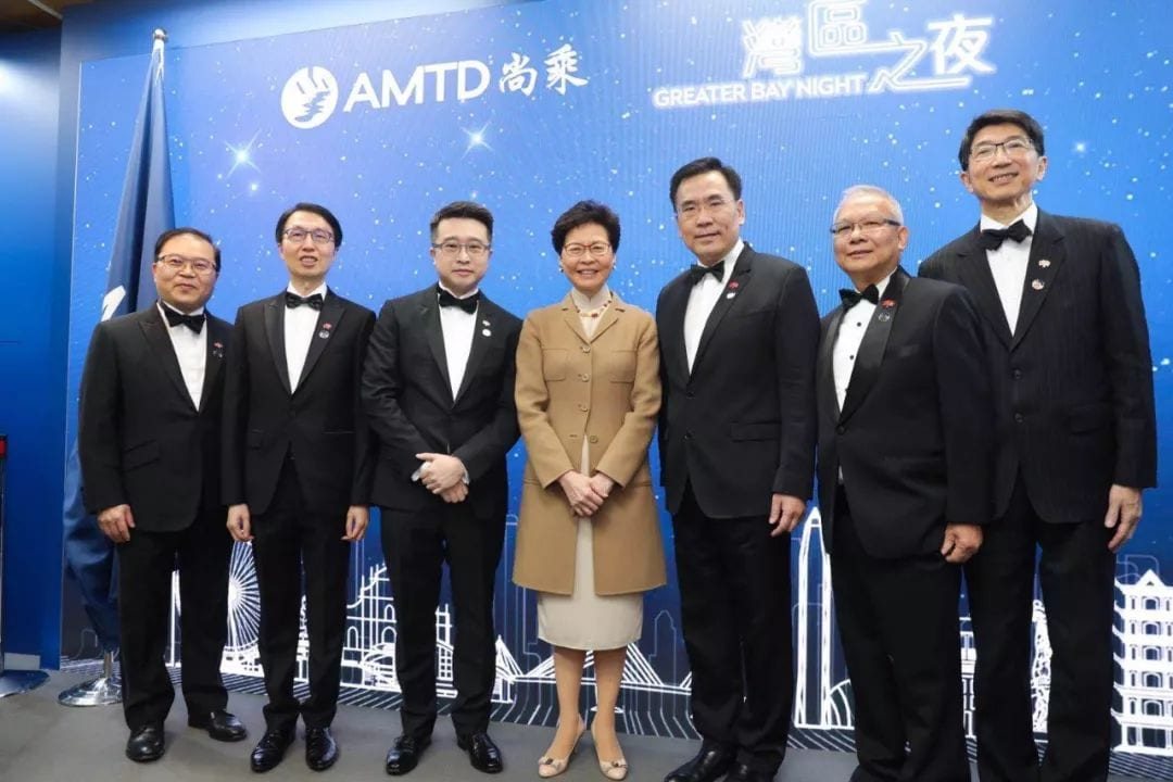 """Carrie Lam officiating the ceremony, and Ren Xuefeng, Wen Guohui, Dai Dongchang and Chen Zhiying attended the """"AMTD · Greater Bay Night"""" in Davos. Political and business leaders together discuss the development and vision of the Greater Bay Area"""