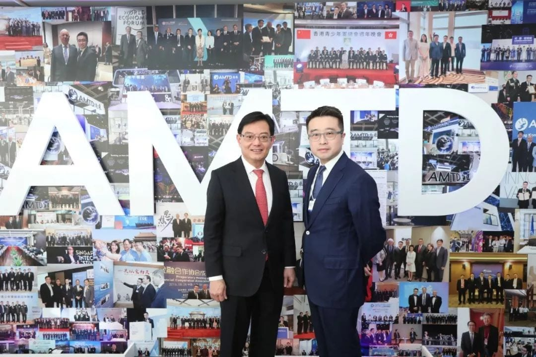 Singapore Finance Minister Heng Swee Keat visits AMTD House, hoping AMTD can help to promote economic and technologic cooperation between Hong Kong, Singapore and Southeast Asia