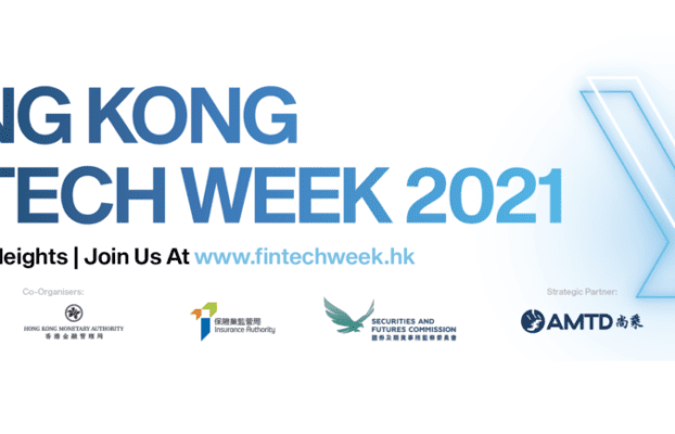 AMTD News   HKFW Recap and Outlook