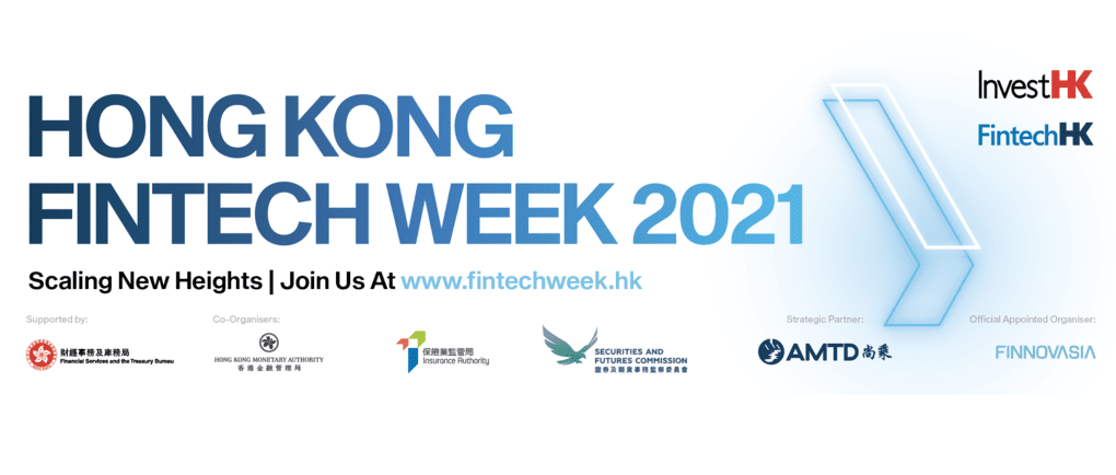 AMTD News | HKFW Recap and Outlook